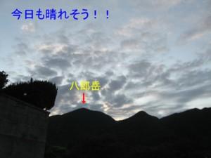 20070807142858.jpg