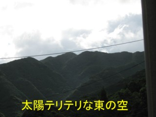 20070820140815.jpg