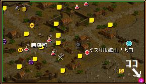 姫マスクエ3