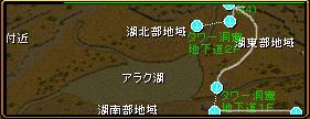 姫マスクエ8