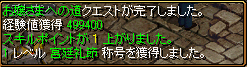 姫マスクエ12