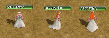 姫ウェディング