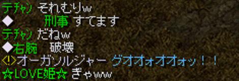 ヾ(;゜曲゜)ノ