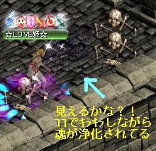 ( p_q)エ-ン
