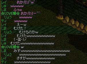 亀さんwww
