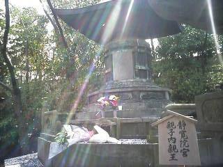 kazunomiya.jpg