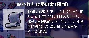 20070325155420.jpg