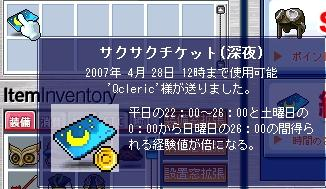 20070330022624.jpg