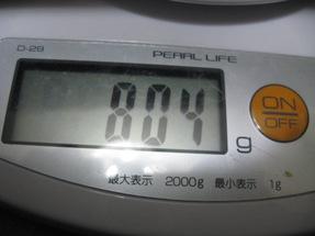 071025-5.jpg