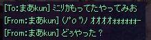 20070331095245.jpg