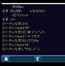 20070331100046.jpg