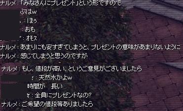 20070413032149.jpg