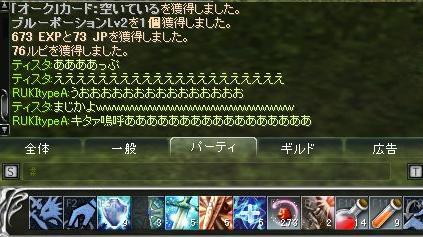 20070421114951.jpg