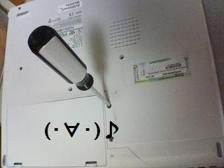 SN360010.jpg