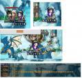 5 バハさんと蒼龍
