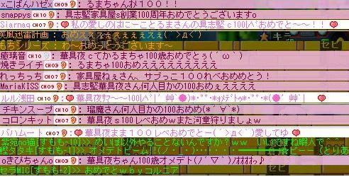 20070611094808.jpg