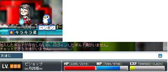 20070619134949.jpg
