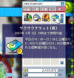 20070711091908.jpg