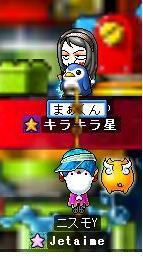 20070711092040.jpg