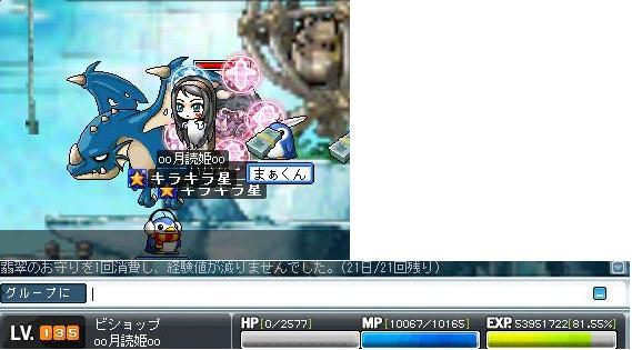 20070718092649.jpg
