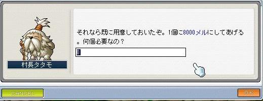 20070718094728.jpg