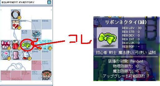20070718095853.jpg