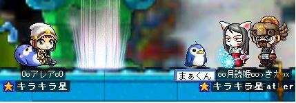 33 アレアちゃん襲撃!てヵプチ集会のSSが('