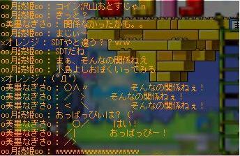 17 人気だな('
