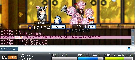 40 MG切れ('