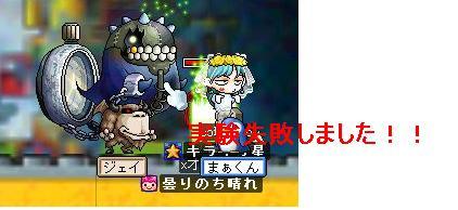 14 初死亡('