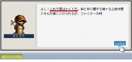 21 ナイト!!!