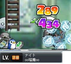 18 れべあっぷ78