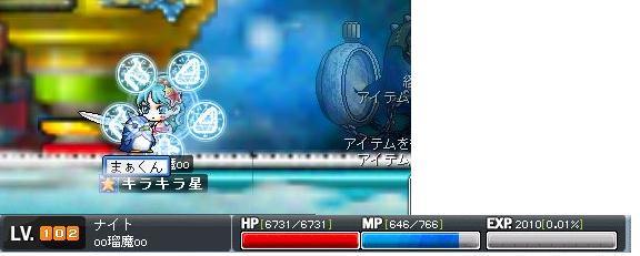 1 れべあっぷ102
