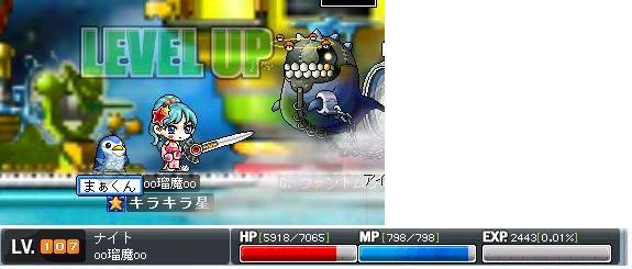 26  れべあっぷ107