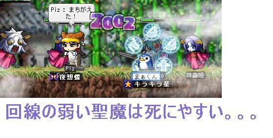 39 Pizちゃん('