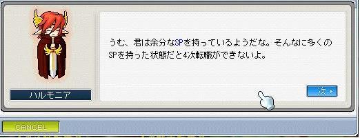 27 また怒られた('A