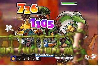 46 狩場ジプシー:恐竜ぽいのとリザードマン