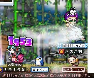 48 姫探し中の逆襲('A