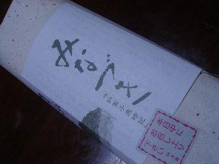 20070609-105