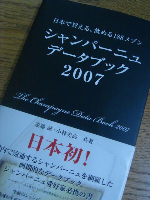 20070825-001
