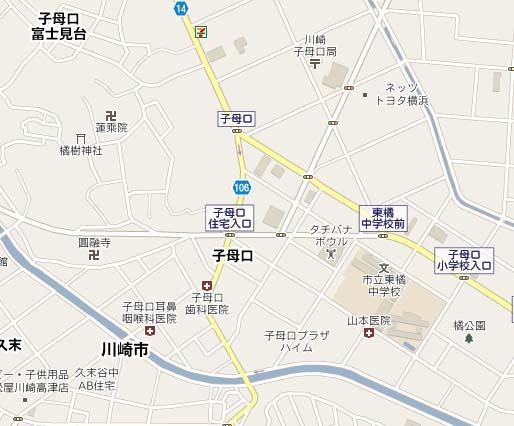 road20110424-04.jpg
