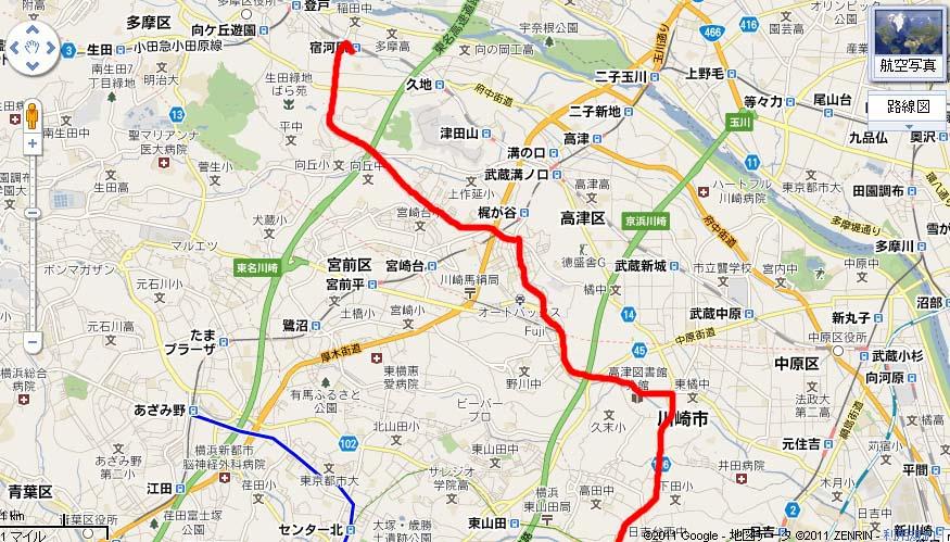 road20110424-05.jpg