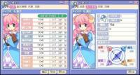 姫虎ステLv1