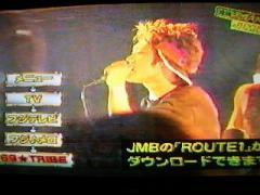 JMB TV5