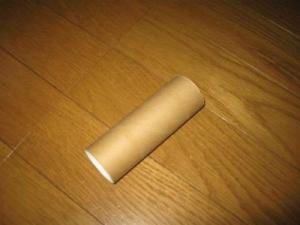 トイレットペーパーの芯