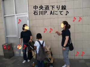 ♪中央線下り・石川P.A♪