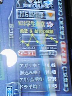 060326_1508~01.jpg