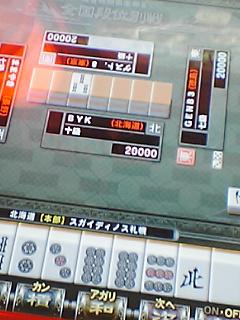 060411_1210~01.jpg