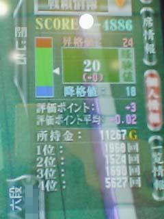 PA0_0017.jpg
