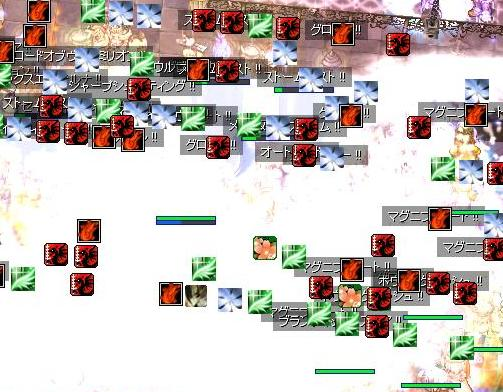 screeniris1213.jpg